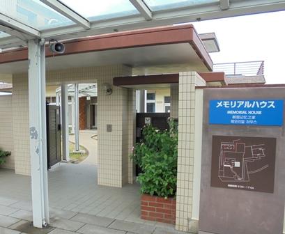 北淡震災記念公園8.jpg