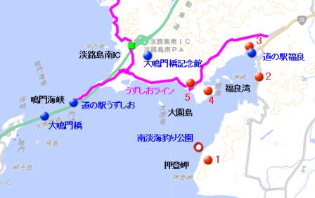 地図 南淡海釣り公園2.png