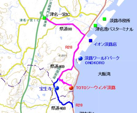 地図 TOTOシーウィンド淡路2.png