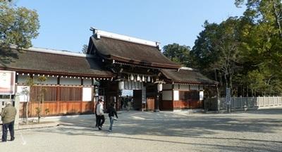 伊弉諾神宮3.jpg