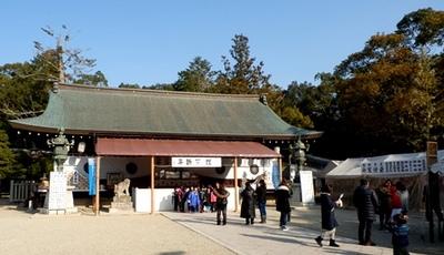 伊弉諾神宮4.jpg