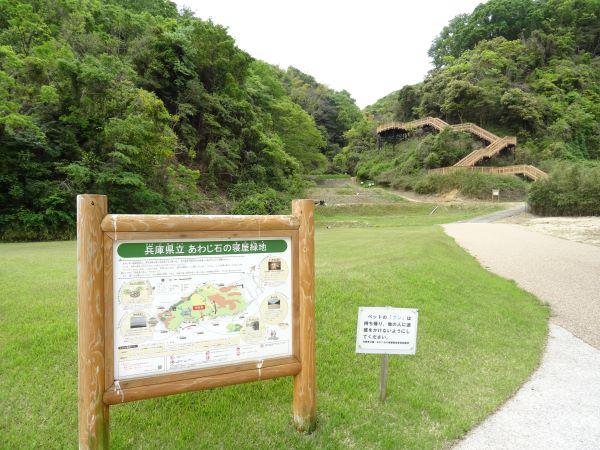 あわじ石の寝屋緑地15.JPG