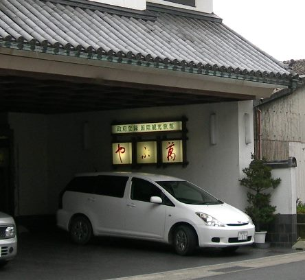 やぶ萬旅館5.jpg