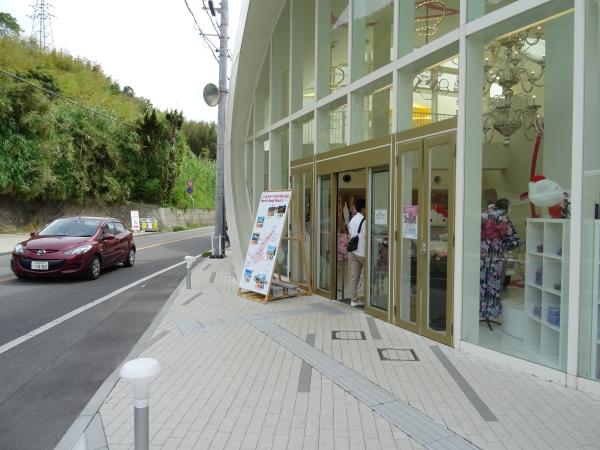 ハローキティスマイル7.JPG