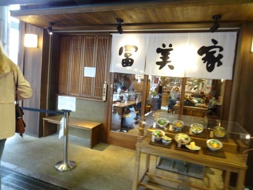 京都17.JPG