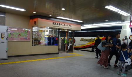 京都20.JPG