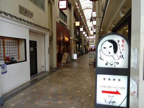 京都22.JPG
