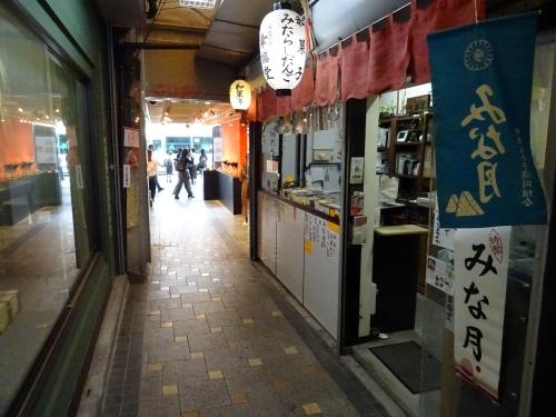 京都30.JPG