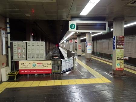 京都7.JPG