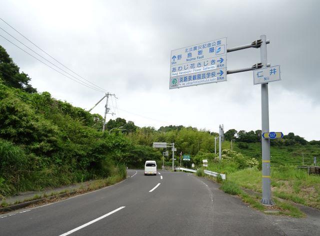 仁井峠4.JPG