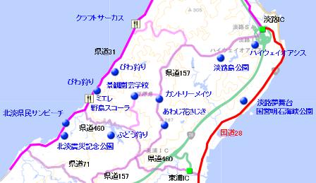 地図 北淡震災記念公園2.png