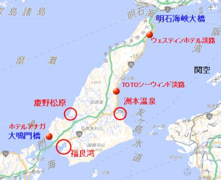 地図 淡路島で人気の宿.png