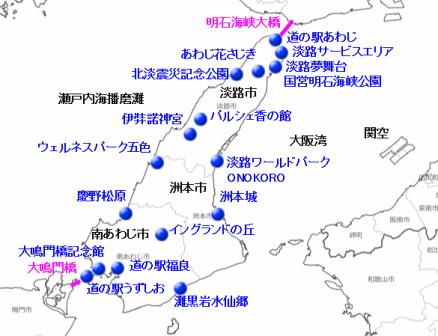 地図 淡路島定番観光スポット.png
