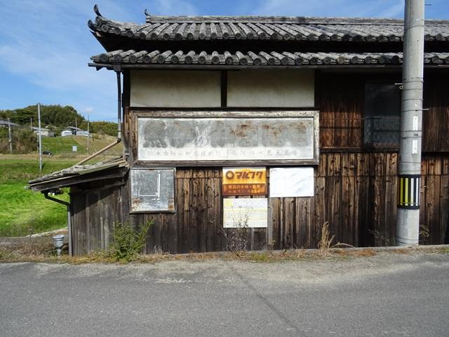 堺バス停10.jpg