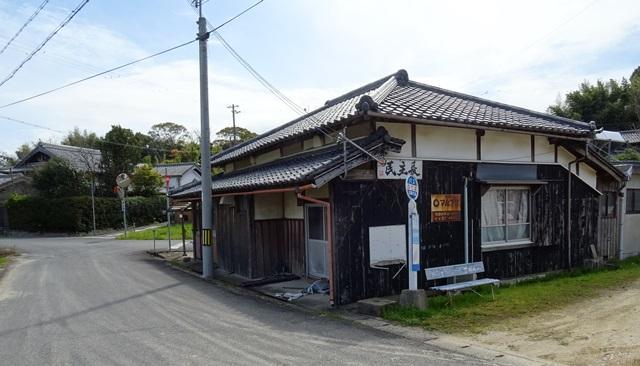 堺バス停13.jpg