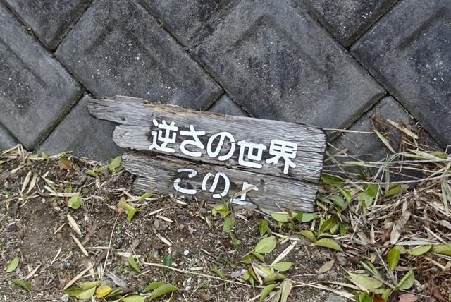 堺バス停25.jpg