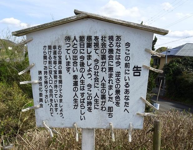 堺バス停30.jpg