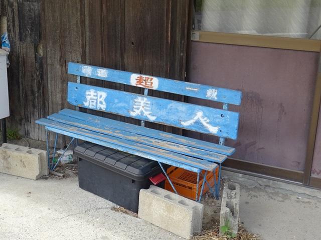 堺バス停5.jpg