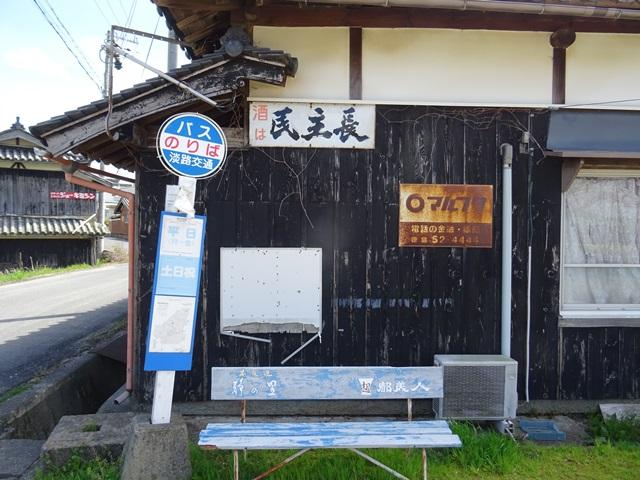 堺バス停7.jpg