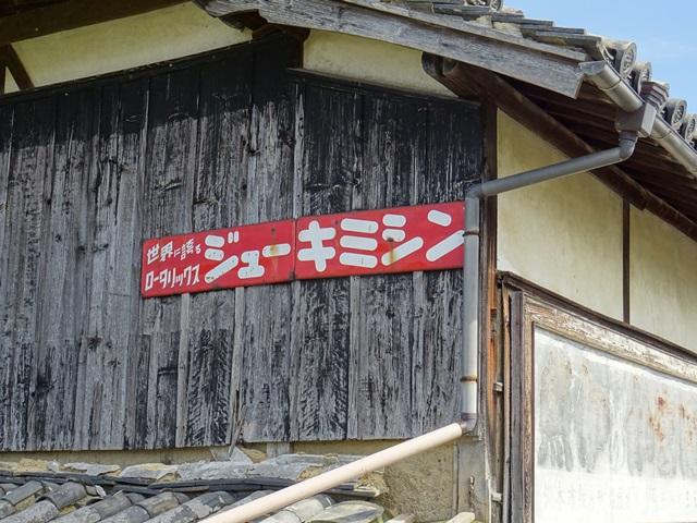 堺バス停9.jpg