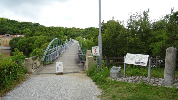 塩屋橋5.JPG