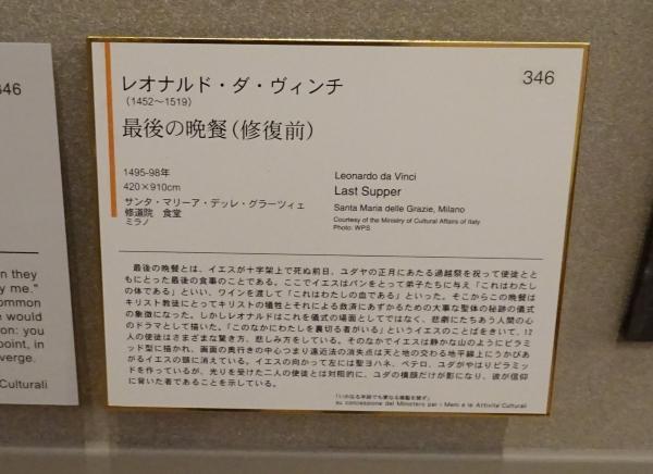 大塚国際美術館19.JPG