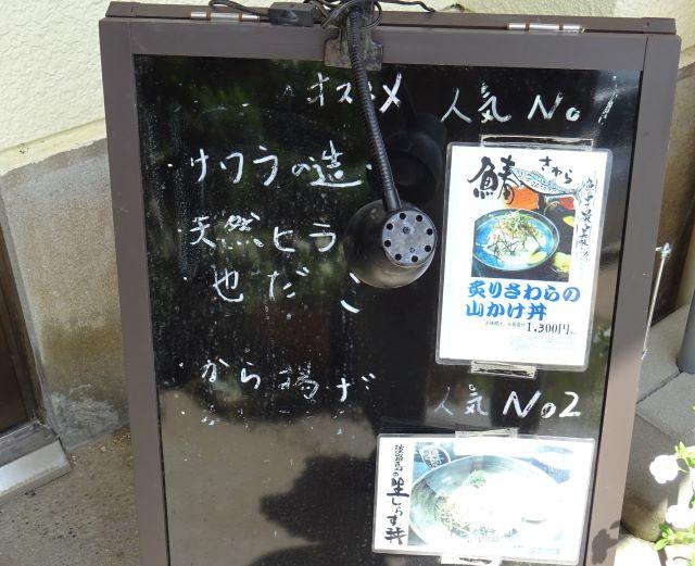大衆食堂お多福5.JPG
