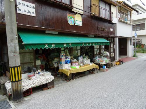 岩屋商店街17.JPG