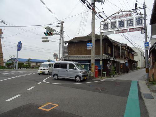 岩屋商店街22.JPG