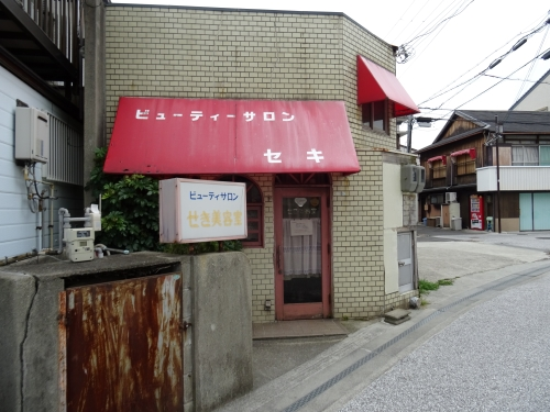 岩屋商店街26.JPG