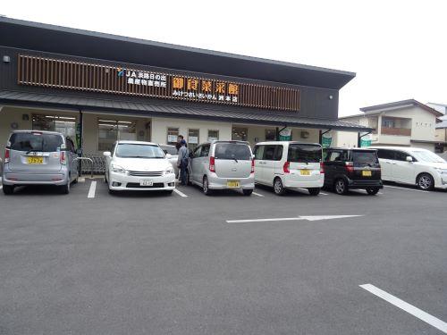 御食菜采館3.JPG