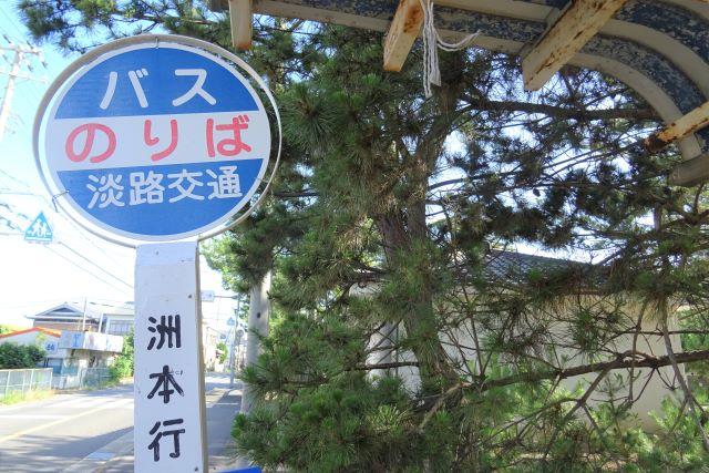 慶野10.JPG