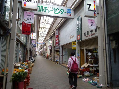 洲本アーケード街2.JPG