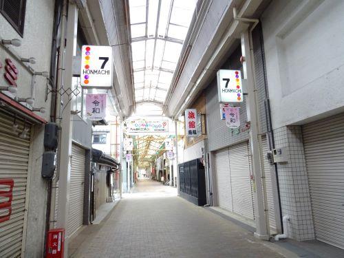 洲本アーケード街7.JPG