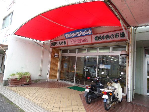 洲本公設市場6.JPG
