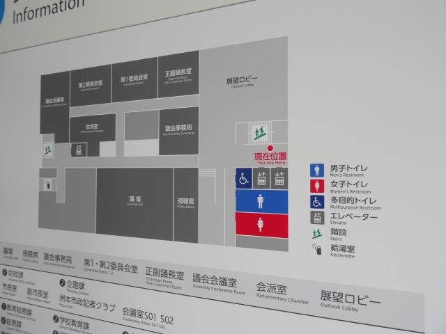 洲本市役所5.JPG