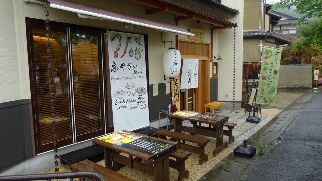 銀閣寺24.JPG