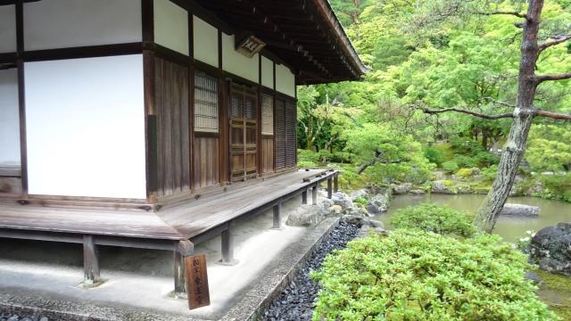 銀閣寺5.JPG